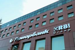 Raiffeisen Bank Belarus