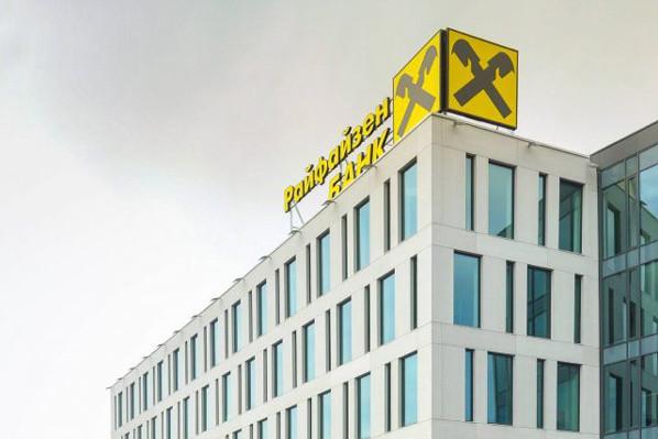 Raiffeisen Bank Bulgaria