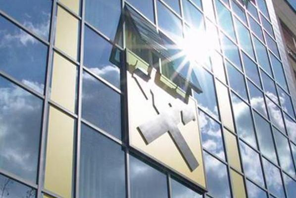 Raiffeisen Bank Croatia