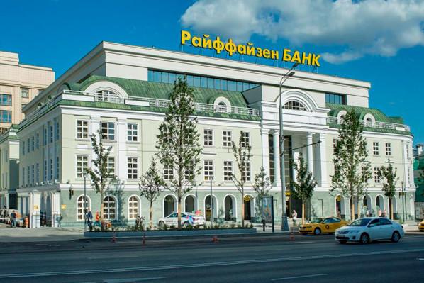 Raiffeisen Bank Russia