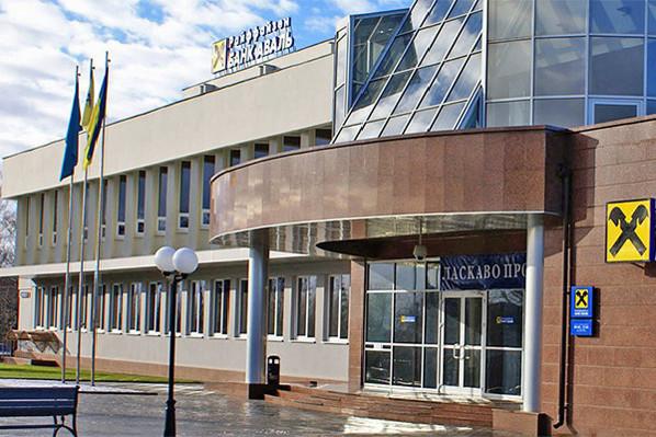 Raiffeisen Bank Ukraine